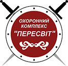 """Всеукраинская охранная компания """"Пересвит"""""""