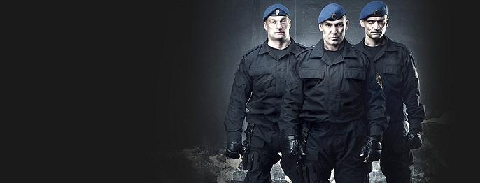 Услуги охраны в Киеве