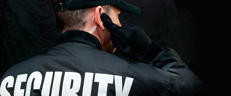 Охранная компания в Киеве